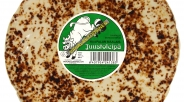 Haapalan juustoleipä vähälaktoosinen 500 g, esikatselukuva